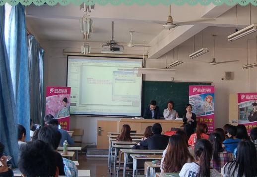 新世界教育上海新世界教育松江开元校区