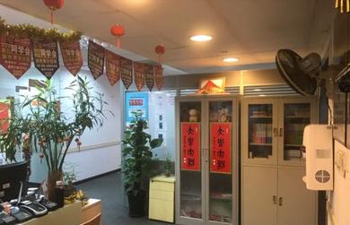新世界教育上海新世界教育浦东第一食品校区