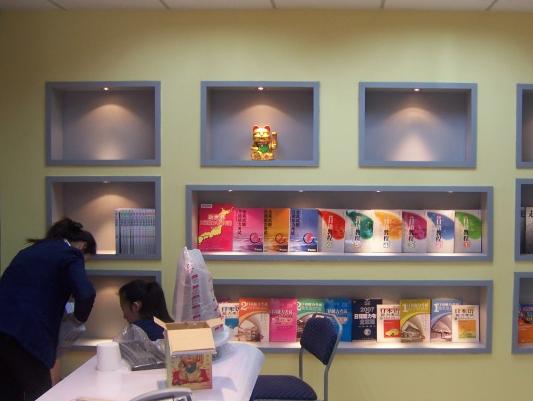 新世界教育上海新世界教育静安寺校区
