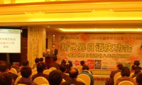新世界教育北京新世界教育国贸校区