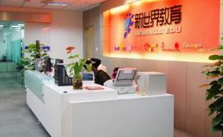 新世界教育武汉新世界教育光谷校区