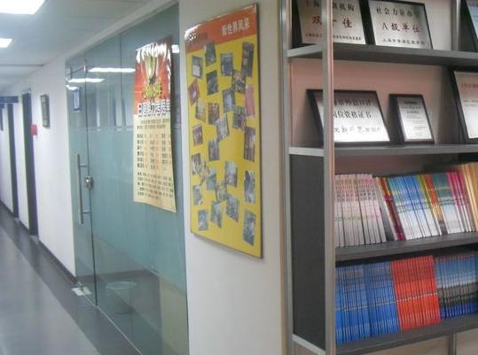 新世界教育杭州新世界教育下沙校区