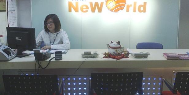 新世界教育深圳新世界教育车公庙校