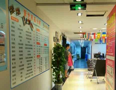 新世界教育杭州新世界教育绍兴凯盛校区