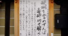 新世界教育新世界日语带你领略日语之美