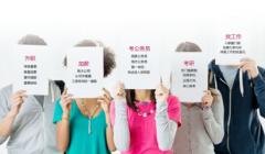 新世界教育上海新世界学历教育斩获新荣誉