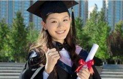 新世界教育最近很火的自考各类专业毕业要多长时