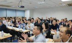 新世界教育新世界教育教师心理专题讲座