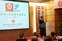 新世界教育广州新世界2018冬季留学说明会圆满成功