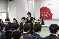 新世界教育日本留学之J-TEST商务日语考试
