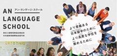 新世界教育日本留学费用解读 打工能赚回一半费用