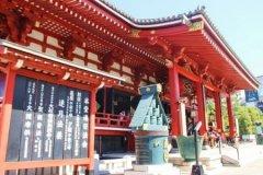 新世界教育新世界教育教你日本敬语的正确使用方