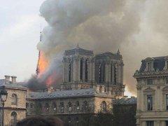 新世界教育巴黎圣母院着火,21个关于火的德语短句了解一下