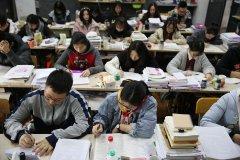 新世界教育日语听力的解题思路?杭州新世界来解答