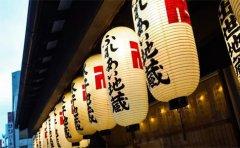 新世界教育国际通用日语等级考试5类考试详解