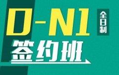 新世界教育学员真实评价 上海新世界日语靠谱吗