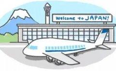 新世界教育新世界日语为大家整理入境日本全攻略