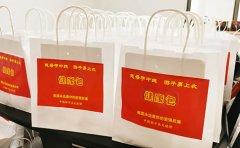 新世界教育新世界教育留学生收到中国大使馆健康包