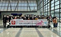 新世界教育新世界日语今年最后一团赴日留学生自上海出发